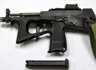 Is PP-2000 the New UZI?